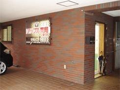アップル薬局 六番町店の画像