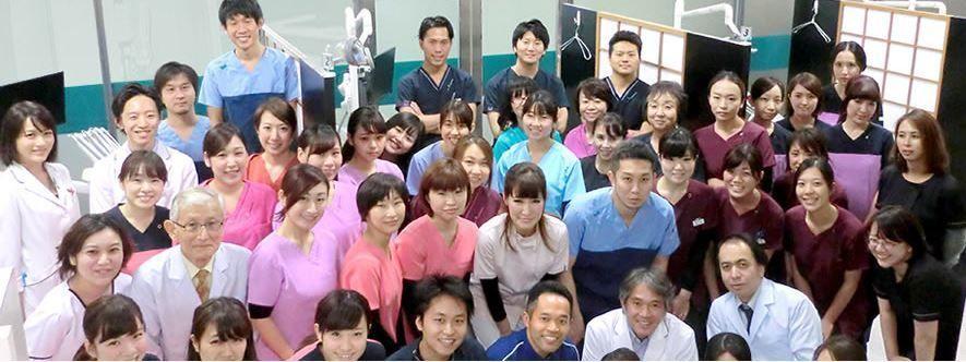 仁愛会歯科 用賀クリニックの画像