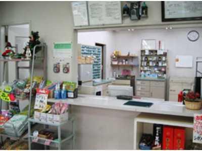 アリス薬局の画像