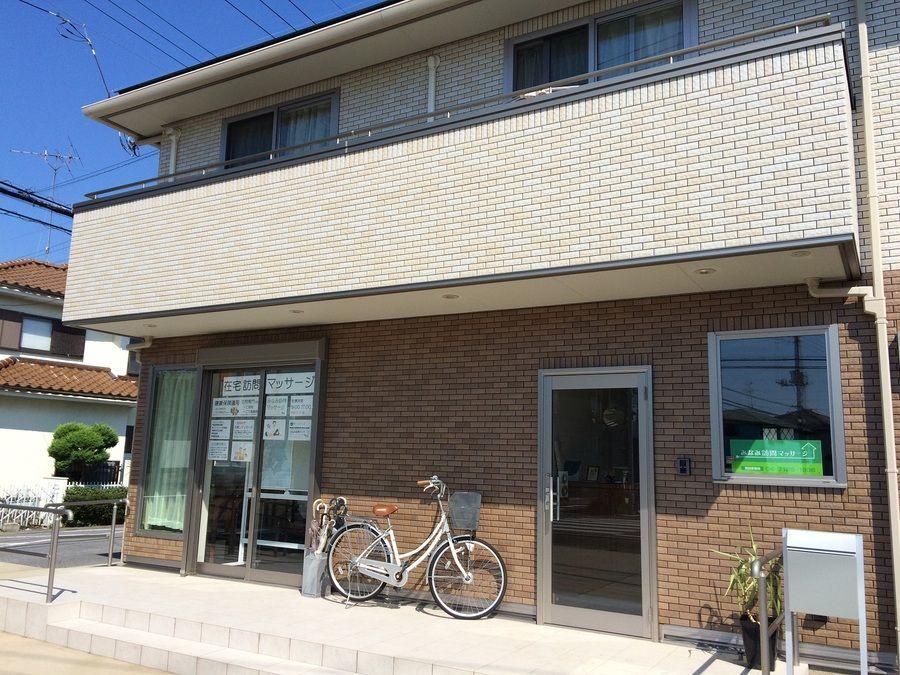 株式会社みなみ訪問マッサージ 野田事業所の画像