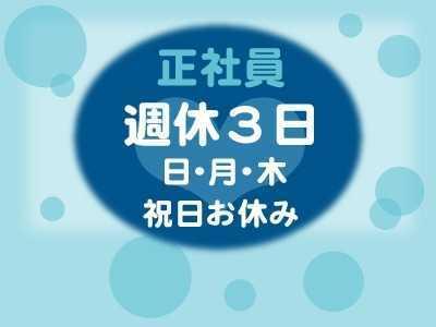 のもとデンタルクリニック【品川診療所】の画像