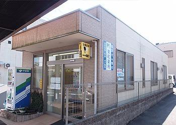 東町薬局の画像