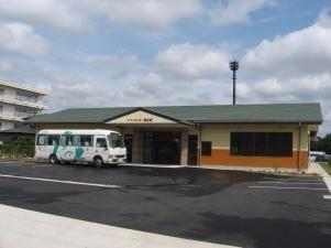 デイサービスセンター 砂丘荘の画像