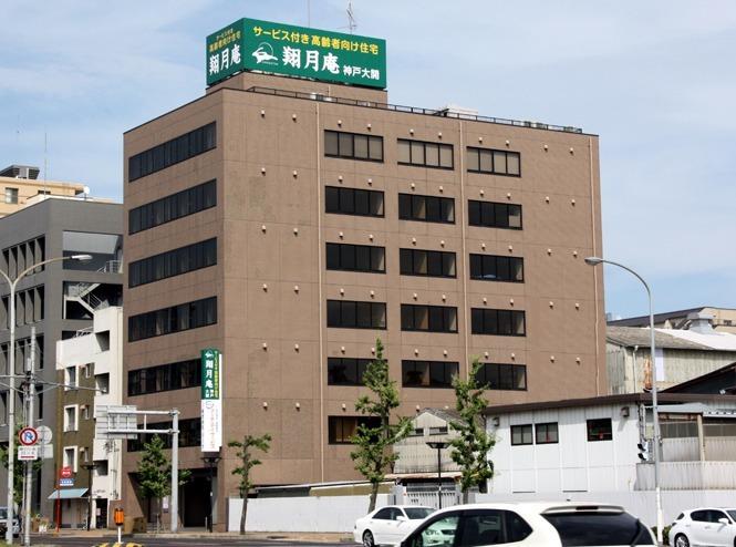 サービス付き高齢者向け住宅「翔月庵神戸大開」の画像