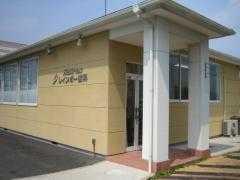 デンタルステーション レインボー歯科医院の画像