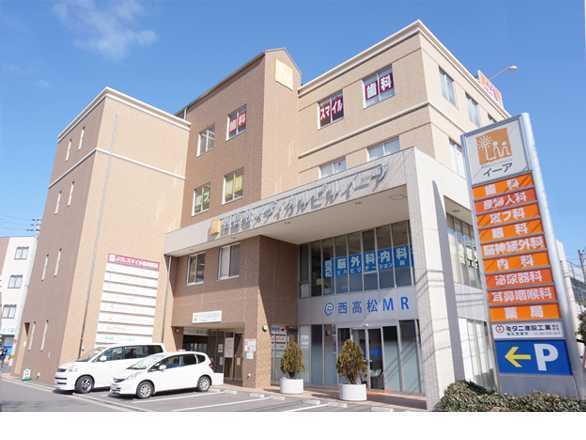 デンタルステーション スマイル歯科医院の画像