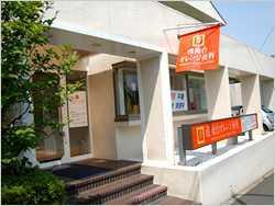 株式会社オレンジデンタルラボの画像
