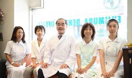 藤村歯科医院の画像