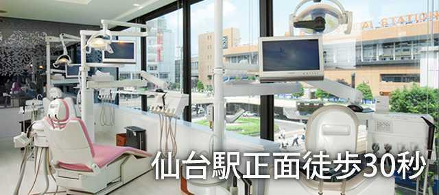 ホワイトブライトデンタルオフィス(歯科医師の求人)の写真:当院では共に働く仲間を募集しております。