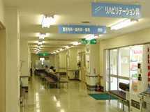 医療法人養生院 清川病院の画像