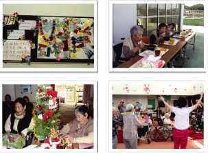 特別養護老人ホームさんさん荘(介護職/ヘルパーの求人)の写真1枚目:当院では共に働く介護職員を募集しております。