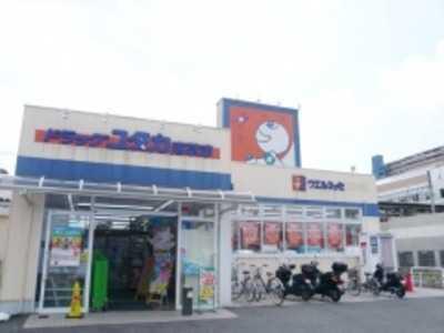ドラッグユタカ南草津店の画像