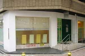 松浦歯科診療所の画像