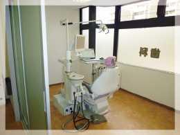 西大井歯科医院の画像