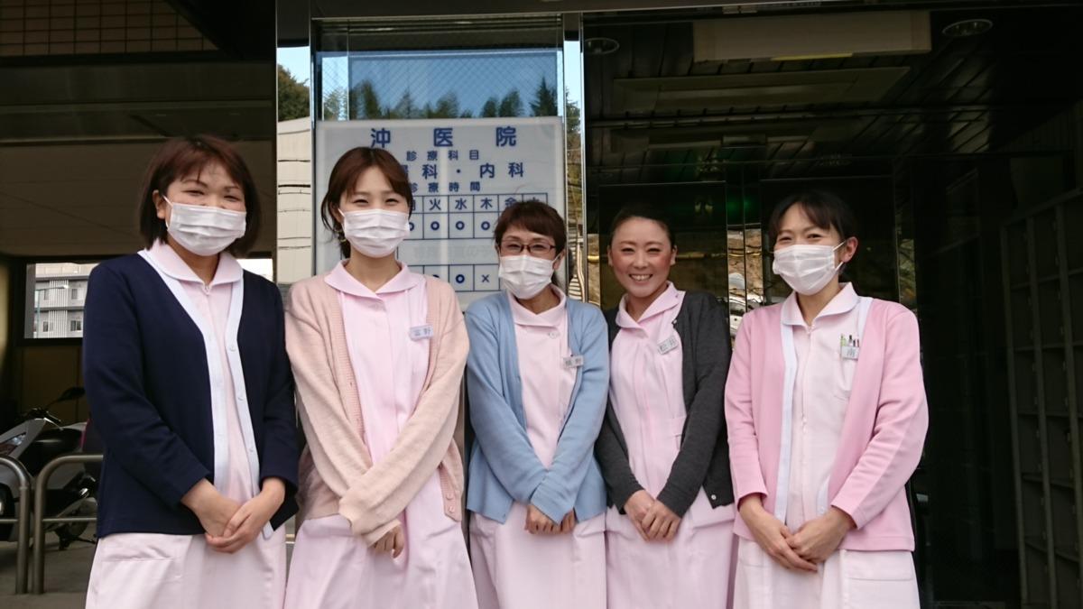 沖医院の画像