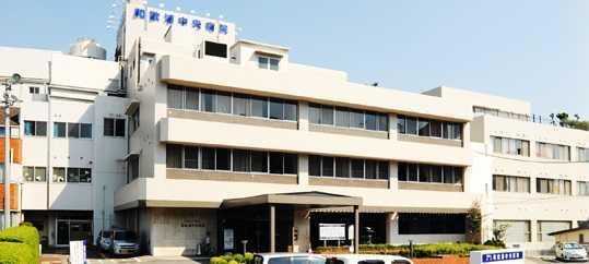 和歌浦中央病院の画像