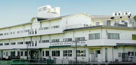 デイサービスセンター 寝屋川苑の画像