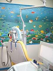 神谷ファミリー歯科の画像