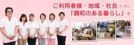 訪問看護ステーション for youの画像