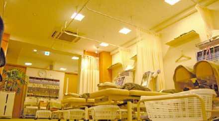 鍼灸整骨院ひまわり 石川台院の画像