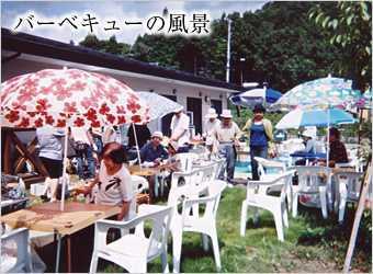 グループホーム なんてん 水の森公園(介護職/ヘルパーの求人)の写真1枚目:バーベキューなど楽しいイベント盛りだくさんです
