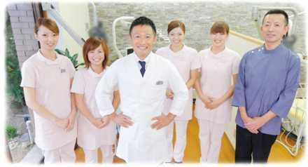 最首歯科医院の画像