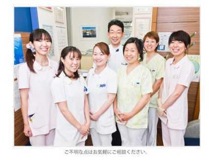相田歯科クリニックの画像