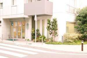 成城デンタルオフィスのと歯科クリニックの画像