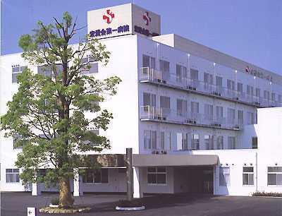 宏愛会第一病院の画像