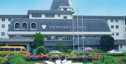 セントマーガレット病院の画像