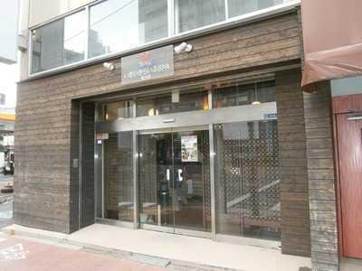 いきいきらいふSPA荒川店の画像