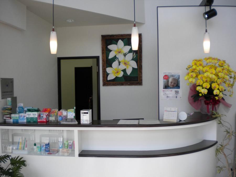 あらい歯科(歯科衛生士の求人)の写真: