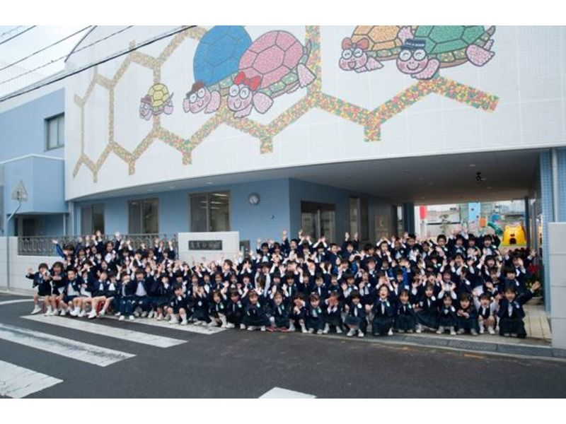 亀阜幼稚園の画像