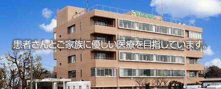 静風荘病院(看護師/准看護師の求人)の写真:新座市にある「静風荘」の外装です!
