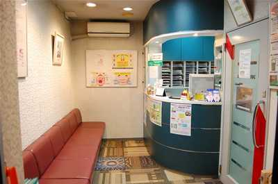 玉井歯科医院の画像