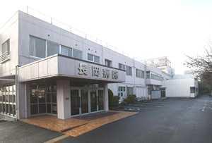 長岡病院の画像
