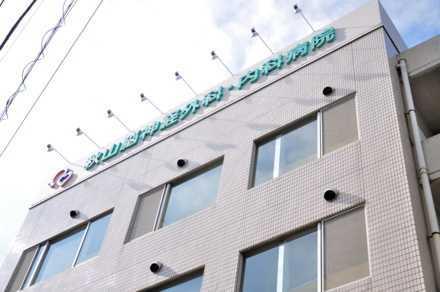 秋山脳神経外科・内科病院の画像