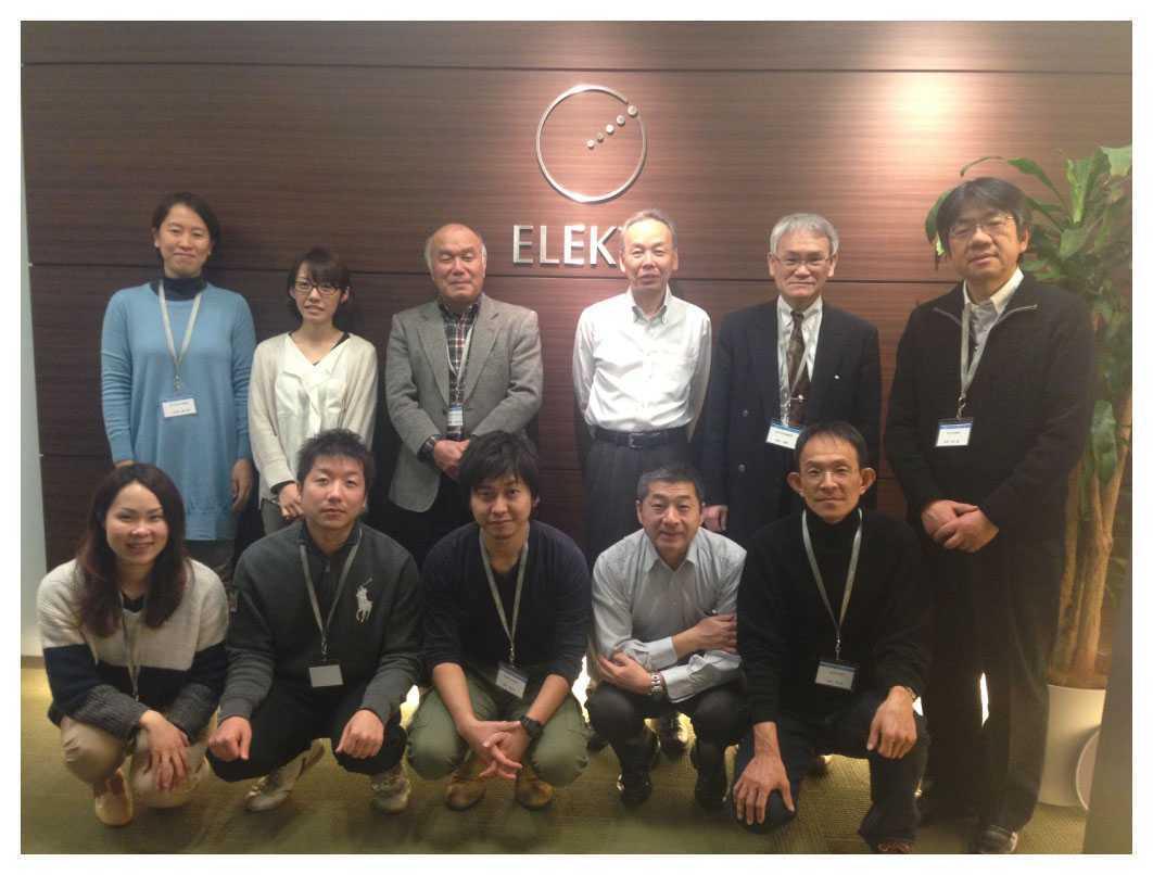 エレクタ株式会社の画像