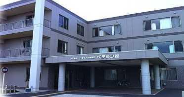 ふじみ野介護老人保健施設ベテラン館の画像