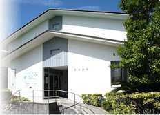 羽栗病院(薬剤師の求人)の写真:鎌倉時代からの歴史を受け継ぐ医院