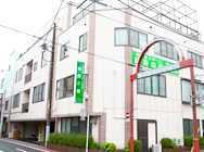 有料老人ホーム 緑寿の郷の画像