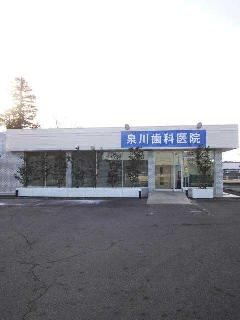 医院 泉川