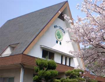 グループホーム オリーブハウス因島の画像
