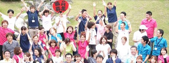 せんねん村 グループホームとみやま(介護職/ヘルパーの求人)の写真2枚目:たくさんの楽しい仲間が待っています!