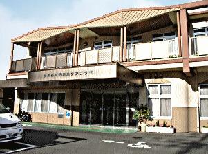 横浜市高田地域ケアプラザの画像