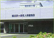 横浜茅ヶ崎老人保健施設(介護職/ヘルパーの求人)の写真1枚目:駅からも徒歩15分の徒歩圏内にあります