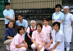 香取デイサービスセンターの画像