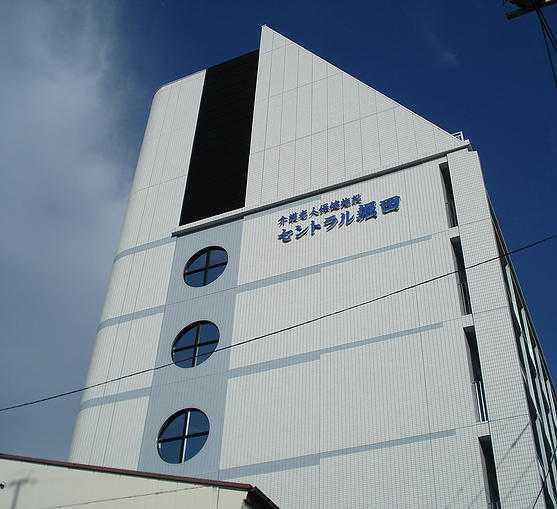 介護老人保健施設セントラル堀田の画像
