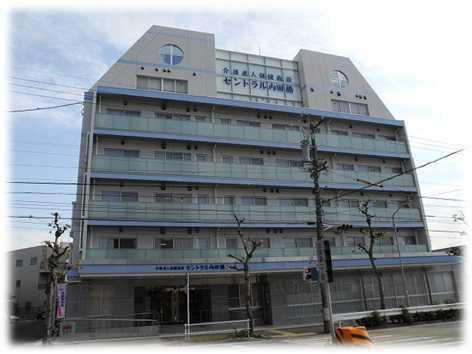 介護老人保健施設セントラル内田橋の画像
