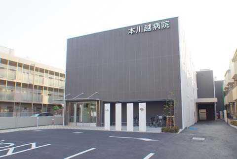 本川越病院の画像